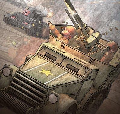 B2喷火坦克