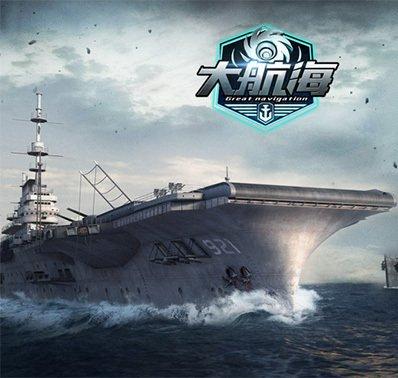 大航海哪个兵种最厉害? 四大兵种能力详解