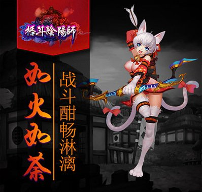 《格斗阴阳师》魔窟之地副本玩法介绍