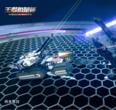 3D纯物理沙盒游戏 《王者机械师》实现你的浪漫幻想