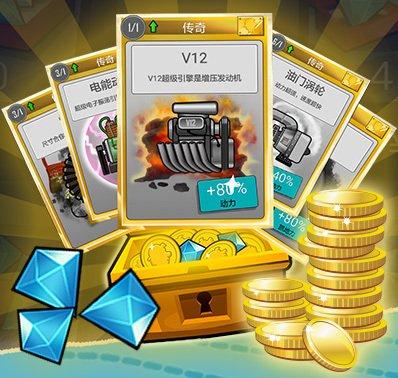 如何收集金币 成为游戏内的首富