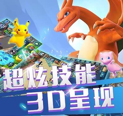 《口袋妖怪3DS》之宠物秘境