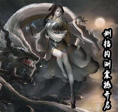 《大兵小将》12月29日全平台删档付费内测公告