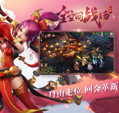 网易新作《三国如龙传》4月13日渠道首测开启!