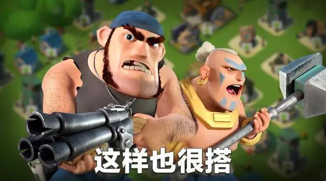 [海岛奇兵] 《海岛奇兵》18年第一条攻略,由最野的两个男人承包 详解怎么玩