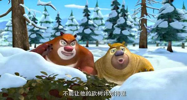 《熊出没》是近些年来的超级动漫IP,很多小伙伴们都喜欢看,故事主要讲述了森林中的两头熊为了保护森林共同抵抗伐木工人光头强的故事,但是很多小伙伴们看了《熊出没》后却出现了疑问,在剧中光头强可以说是一个能打能抗,还能创造发明的顶尖人才为什么却还总是被熊大欺负?这其中有什么原因呢?  看过《熊出没》动漫的小伙伴应该都知道,在剧中熊大和熊二基本就是属于蛮干的典型,对付光头强大多数时候就是直接武力慑服,虽然熊大智力很高,但别忘了还有一个智力为负数的熊二负责拖后腿,但是反观光头强先不说有一把近乎BUG的枪械(无奈从