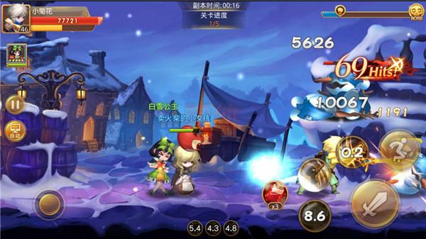 童话大冒险游戏资讯_360游戏大厅