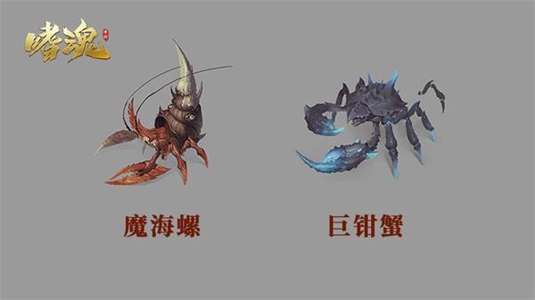 《嗜魂online》8月开测 小可爱怪物原画曝光